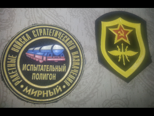 Russian Patches